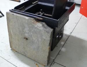 Gleichstromverteiler Abdeckplatte-600B