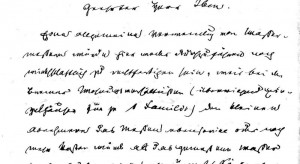 Briefentwurf 2